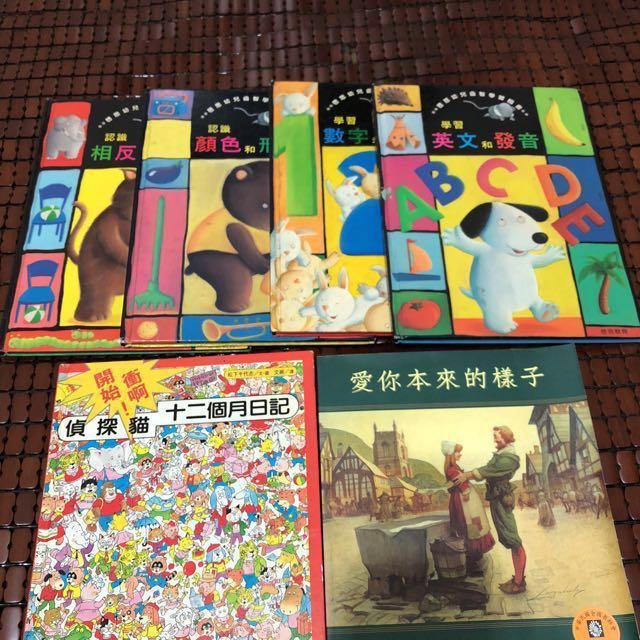 兒童認知系列4本+偵探貓尋寶遊戲書1本#好書新感動