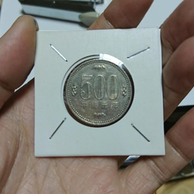 日本平成元年500兩錢幣硬幣