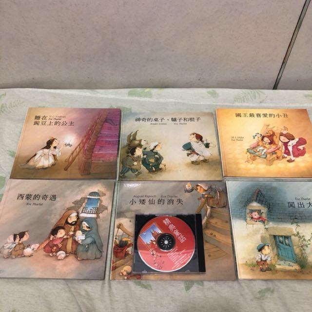 (近全新)(精裝本)啟思經典童話6書1CD#好書新感動