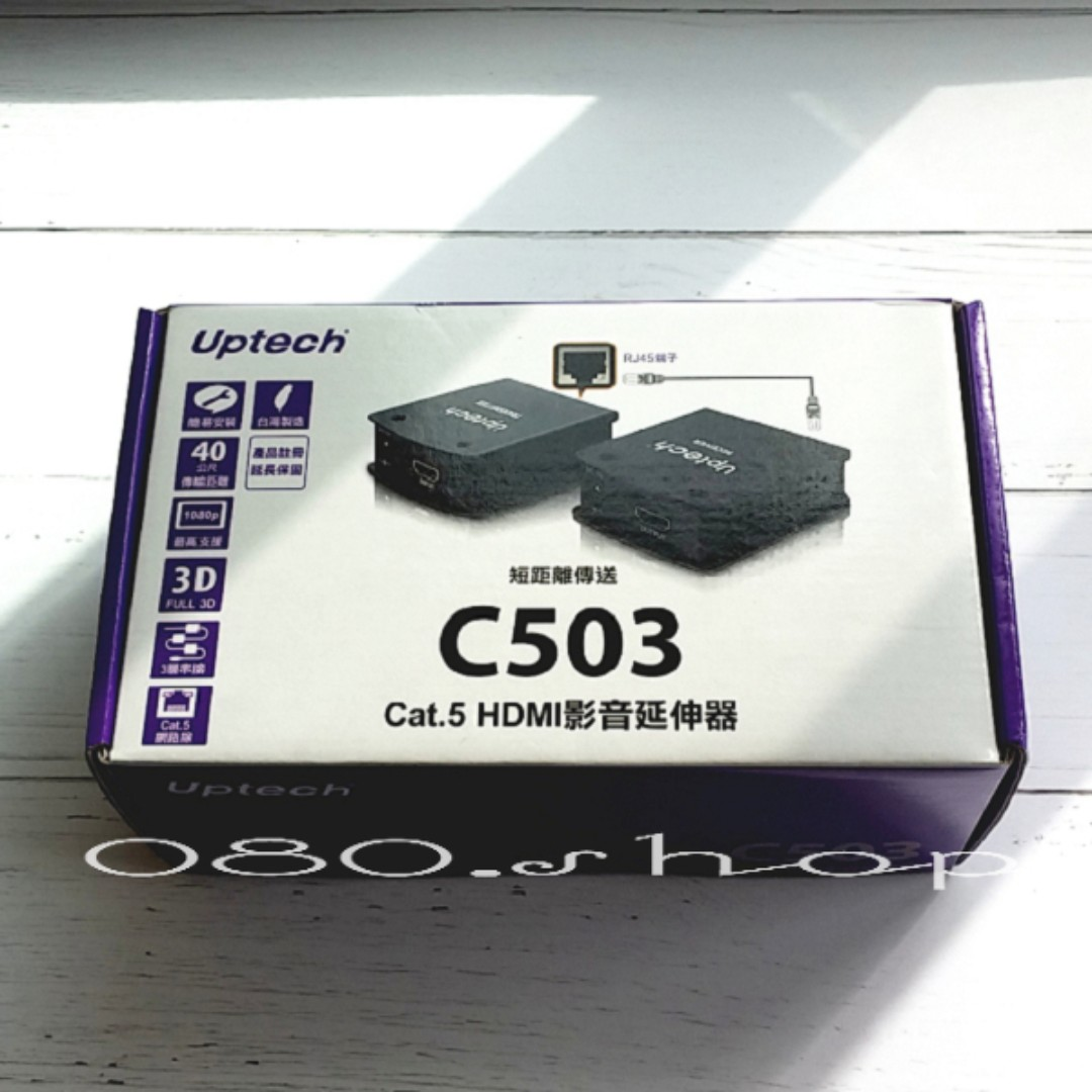 ★uptech C503 Cat.5 HDMI影音延伸器