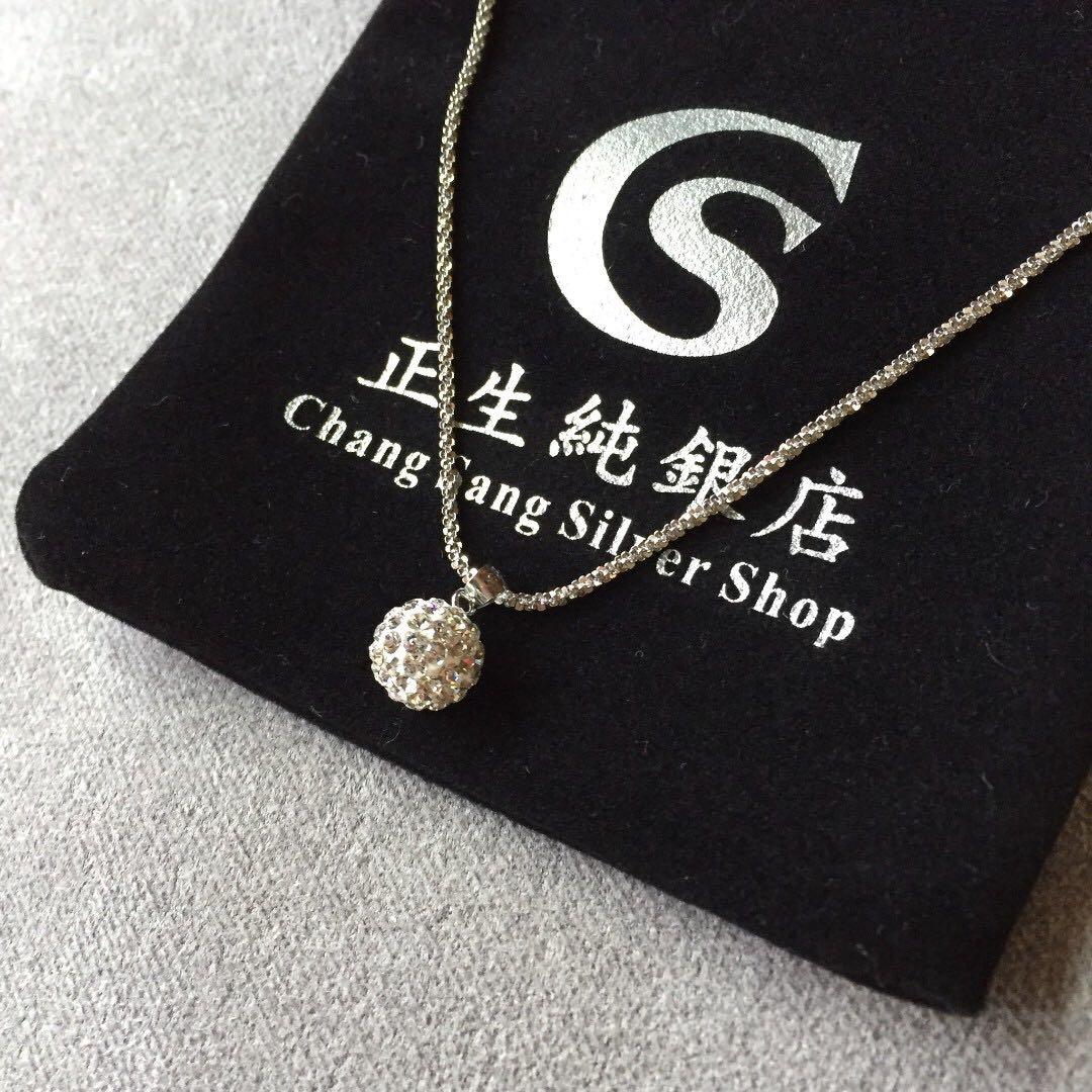 【全新現貨】香港正生 純銀滿天星閃鑽球項鍊