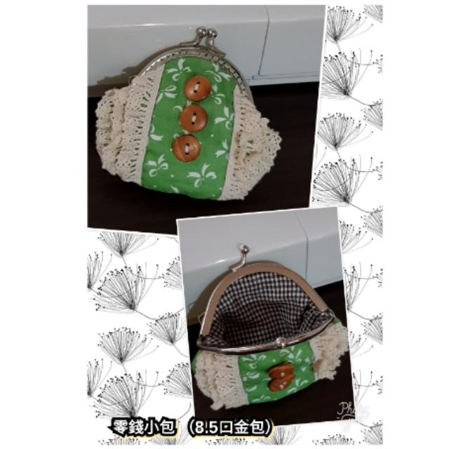 貝殼零錢小包 - 綠