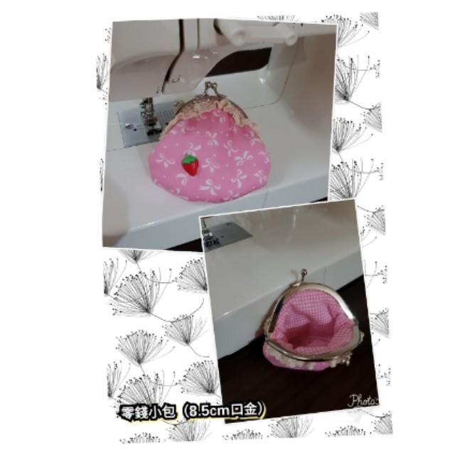 貝殼零錢小包 - 粉紅