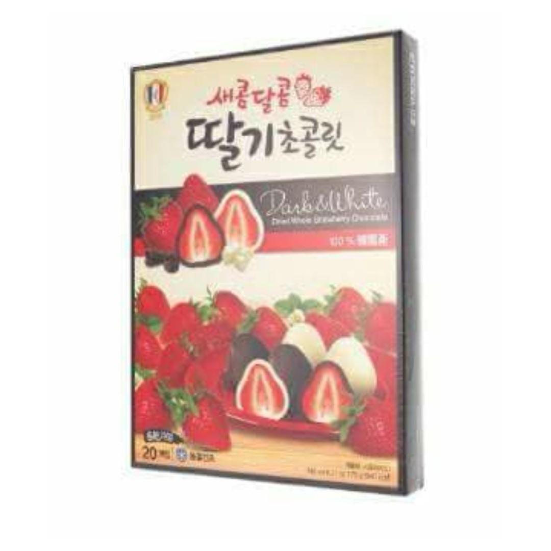 韓國草莓巧克力禮盒 Korean strawberry chocolate gift box
