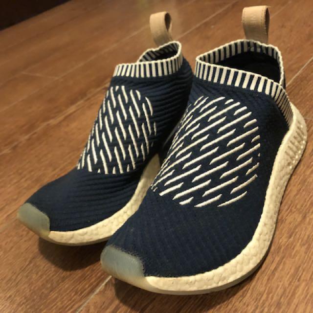 e8916ac5d2046 Adidas NMD City Socks CS2 Ronin Pack - Navy Blue