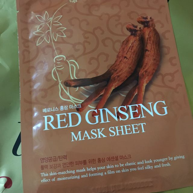 Baroness - Red Ginseng Mask Sheet