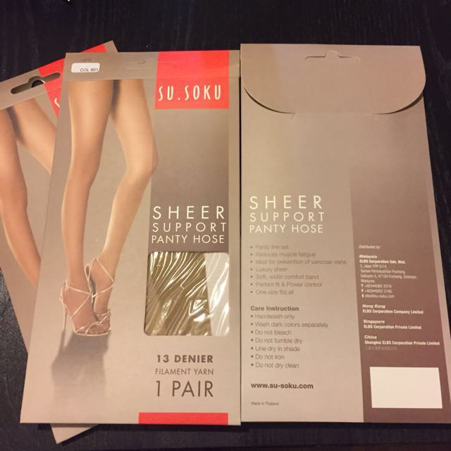 c661b85d28d BN SU.SOKU Sheer Support Panty Hose in color 801 (3pairs!)