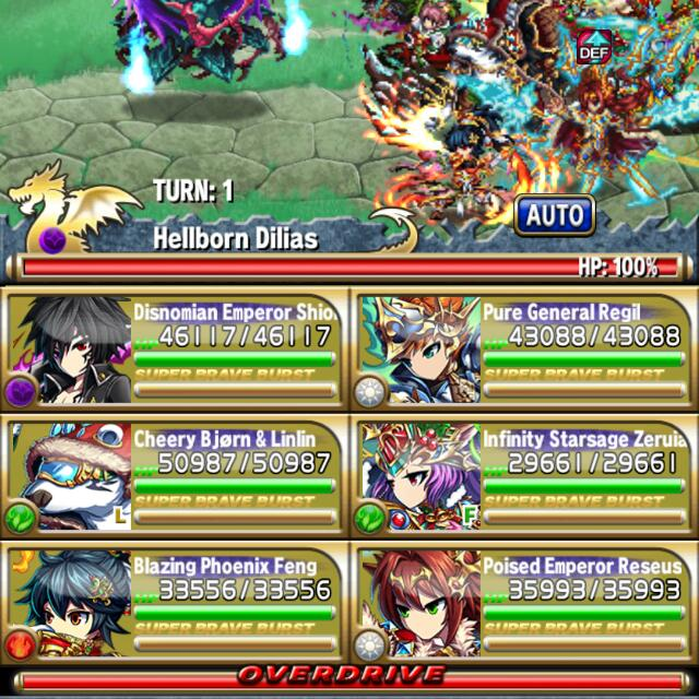 Brave Frontier Acct