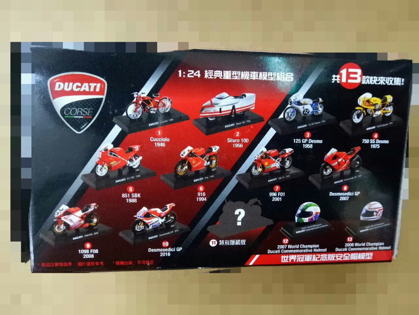 杜卡迪Ducati重機模型 可挑款