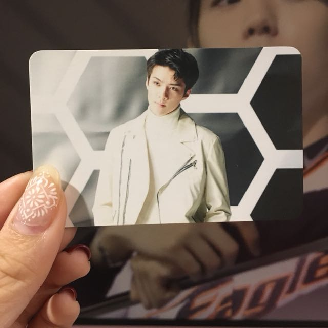 EXO SEHUN COMING OVER PHOTOCARD