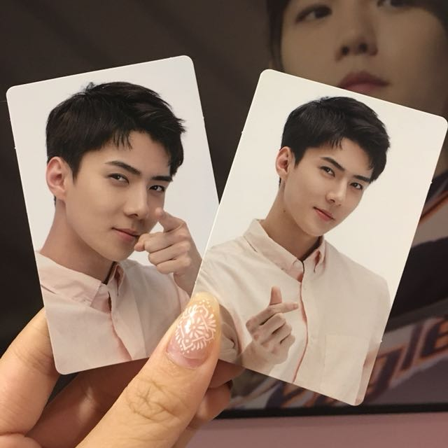 EXO SEHUN POWER UP LIMITED PHOTOCARD SET