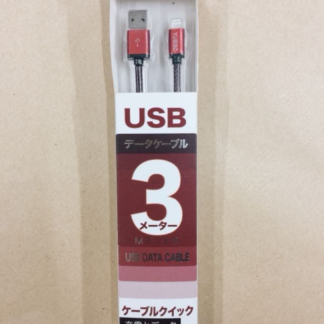 iPhone 5/6 charger