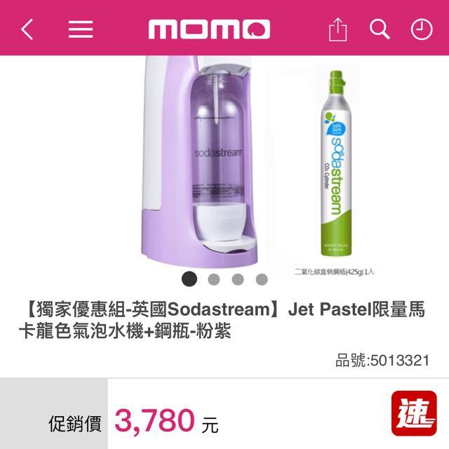 Jet 氣泡水機+送耐熱玻璃保鮮盒提袋組