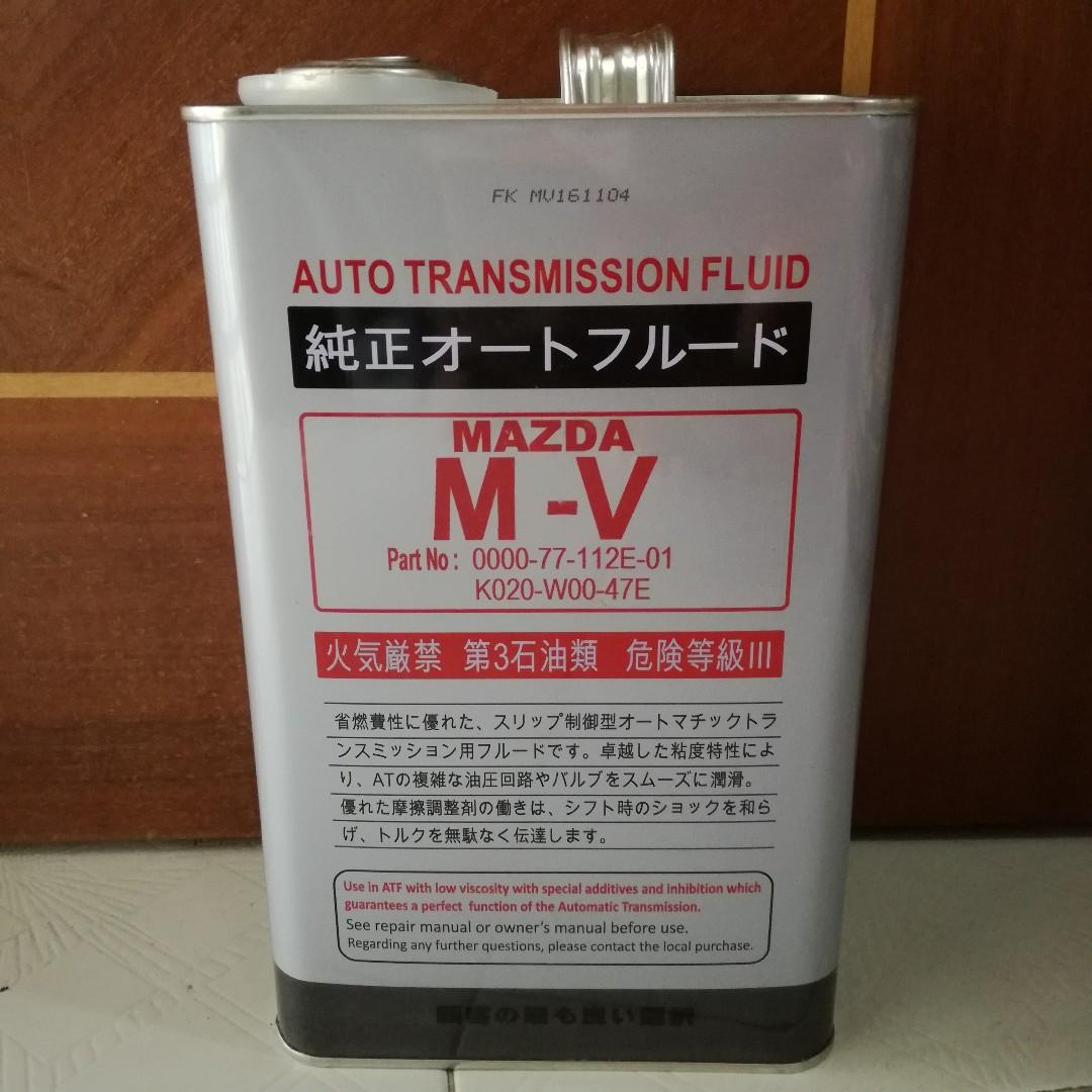 Mazda Automatic Transmission Fluid M-V (4L)