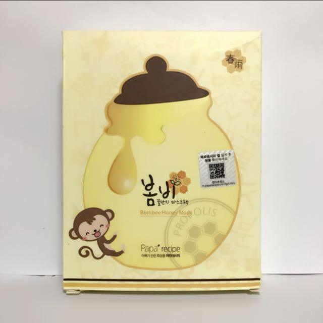 (#MidJan55) Papa Recipe Bombee Honey Mask 10s