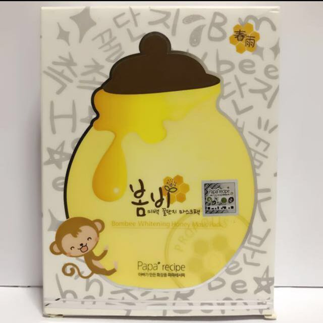 (#MidJan55) PAPA RECIPE Bombee Whitening Honey Mask Pack (25g X 10pcs)