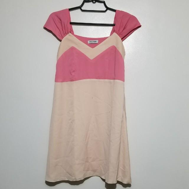 Miu Miu Cold Shoulder Dress