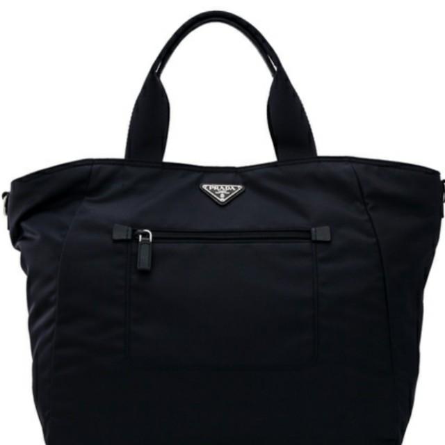 dd02f102eacc1a PRADA Vela Nylon Tote Bag Diaper School Travel Black Crossbody ...