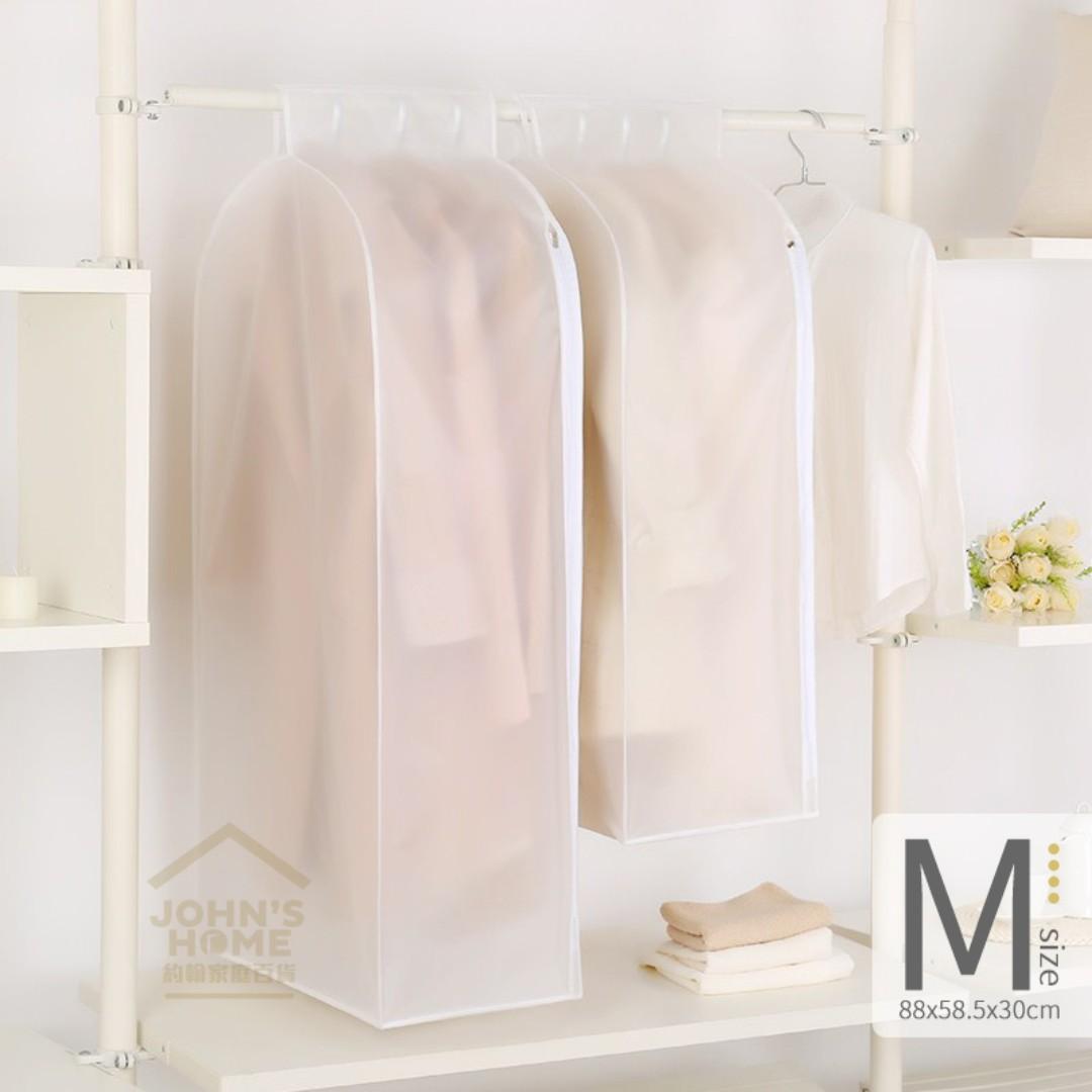 約翰家庭百貨》【SA098】寬版超大PVEA透明防水衣物防塵罩 M 中號 衣物罩 衣物保護罩 換季收納