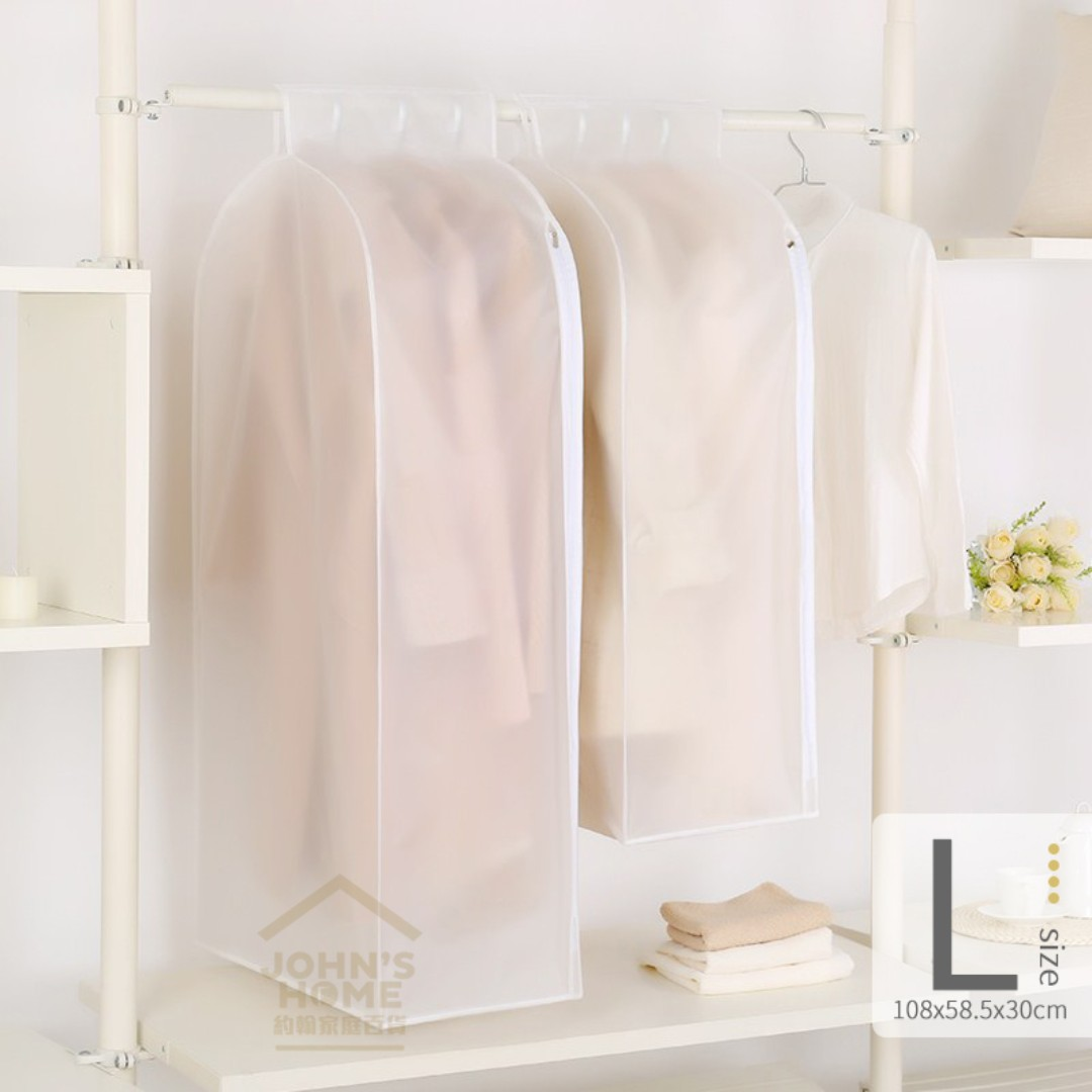 約翰家庭百貨》【SA099】寬版超大PVEA透明防水衣物防塵罩 L 大號 衣物罩 衣物保護罩 換季收納