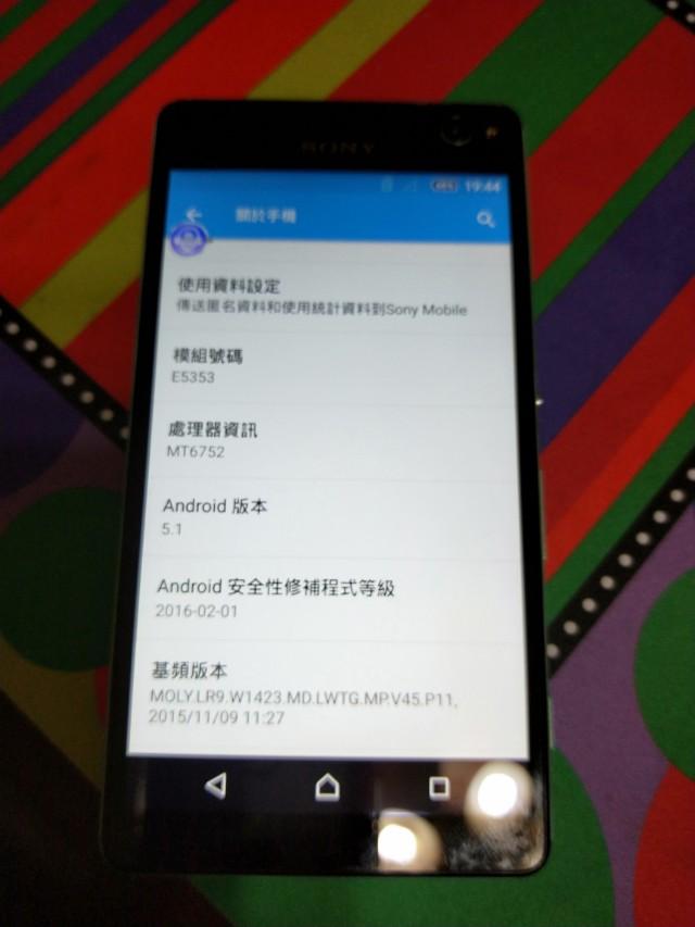 Sony e5353 使用正常,無配件備