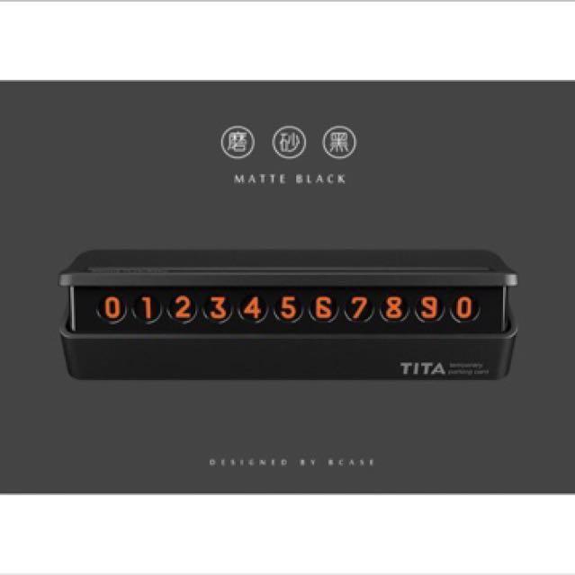 臨時停車號碼牌-TITA