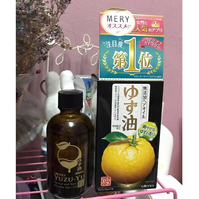 Utena Yuzu-yu Hair Oil 60ml #midjan55