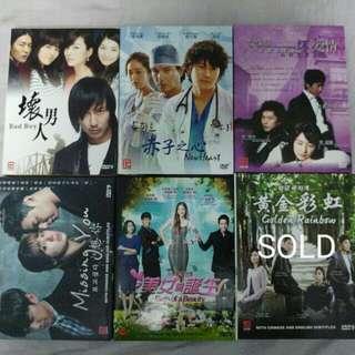Korean Drama DVD List 8 #Contiki2018
