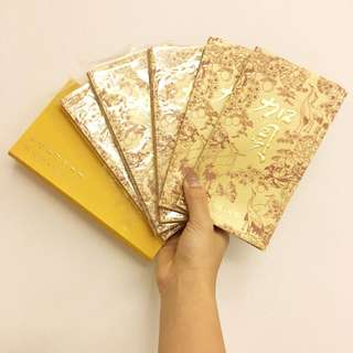 UOB Private Bank Gold Velvet Floral Red Packet Angpow Paper