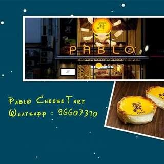 日本Pablo 芝士撻/芝士蛋糕(流心芝士)