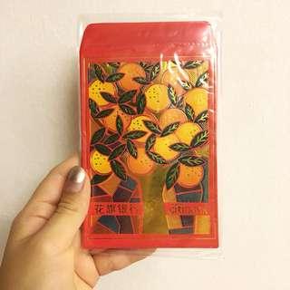 Citibank Classic Mandarin Orange Tree Red Packet Angpow Paper