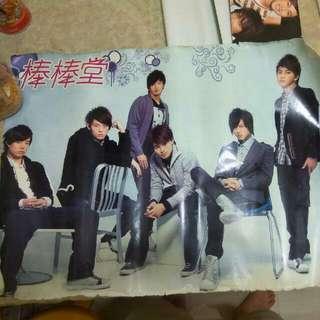 棒棒堂 Lollipop 海報 Poster