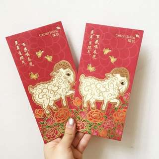 Credit Suisse Limited Edition Goat Year Designer Red Packet Angpow Paper