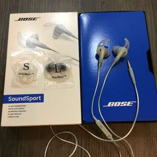 Bose SoundSport in-ear headphones, Frost