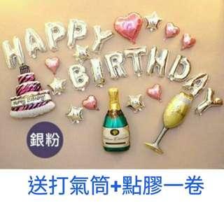 生日氣球 成人生日氣球佈置 派對 氣球