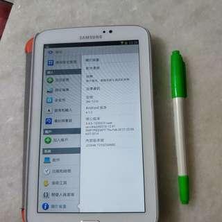 Samsung tablet (wifi version)