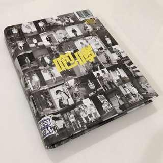 EXO's Album (Repackaged) Growl (Hug ver) (CD+ Photobook)