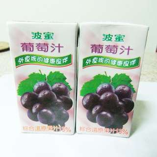 [現貨] 波蜜葡萄汁2罐 特價16元
