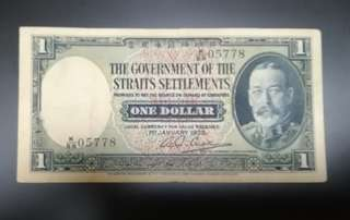 Straits Settlements note ... SEE BELOW