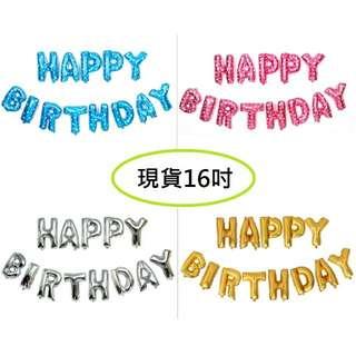 生日氣球 生日快樂氣球 16吋生日字母氣球