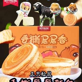 🚚 【三只松鼠】🔥現貨在台當天現發🔥三只松鼠手撕層層香醇酵母麵包點心口袋麵包