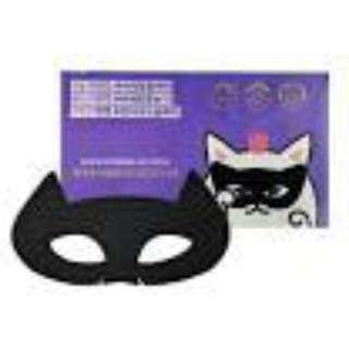 Black hydrogel eye patch 5 @$15