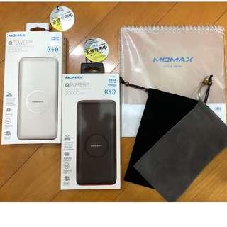 (送Momax月曆及保護套)20000mah 原裝 Momax QPower 2X 無線充電 充電寶QI Charger