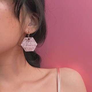 【黑店】原創設計 日系少女 個性文字 粉色貝殼紋耳環 多款可選(單只)可改耳夾