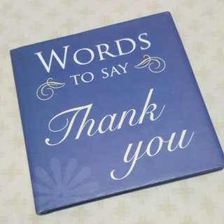 [English] Words to say thank you