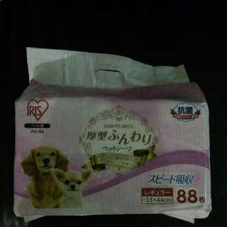 Pet pee pad dog cat puppy kitten training pad japan small