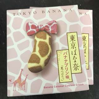 空姐日本直送新品 東京香蕉 長頸鹿香蕉布丁蛋糕 TOKYO BANANA Banana Caramel Custard Cream 現貨