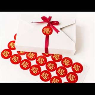 (Sold out) CNY sticker 福. Replenish end Jan