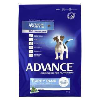 4.7kg of Advance puppy plus rehydratable (from an opened 8kg bag)