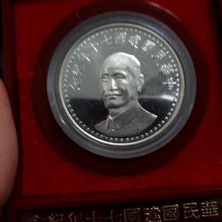 建國70年蔣公銀章含原塑膠套